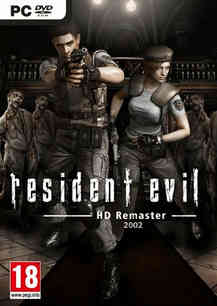 Resident Evil 1 HD Remaster - 2002.jpg