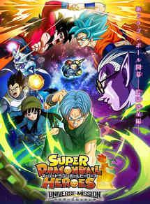 Super Dragon Ball Heroes 1.jpg