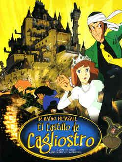 1979 El Castillo De Cagliostro - Castle