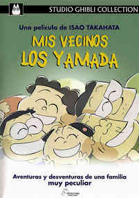 1999 - Mis Vecinos Los Yamada.jpg