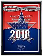 ihangtvs award 2018.jpg