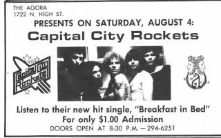 The Lantern August 2, 1973