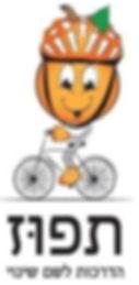 תפוז הדרכות לוגו.jpg