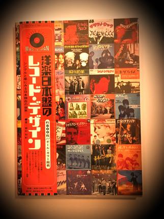 洋楽日本版のレコード・デザイン