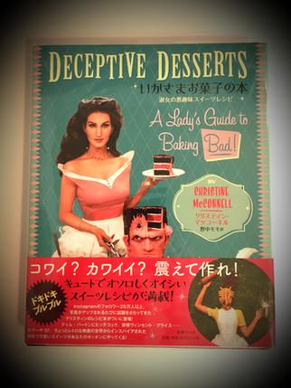 DECEPTIVE DESSERTS/いかさまお菓子の本