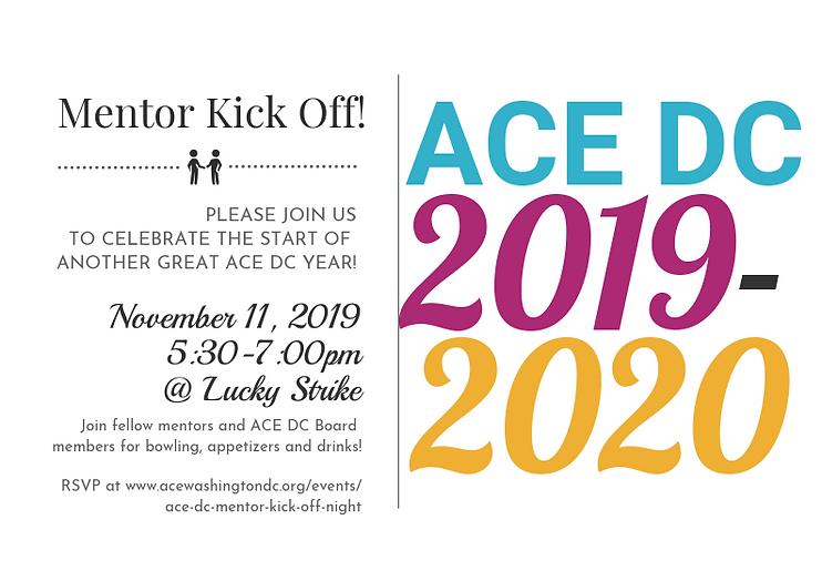 kick off event invite.png