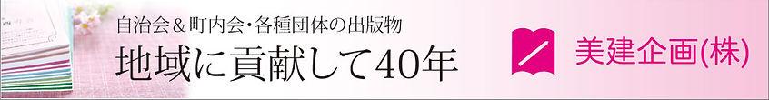サンプルバナー広告1.jpg