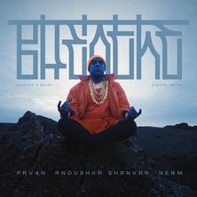 PAV4N - Breathe...And Relax (Nerm & Anoushka Shankar Digital Detox)