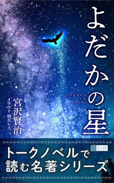 denshi_0105.jpg