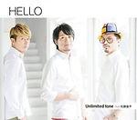 UnlimitedTone_Hello.jpg
