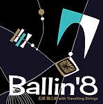 ballin8.jpg