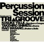 Perc_Tri Groove.jpg