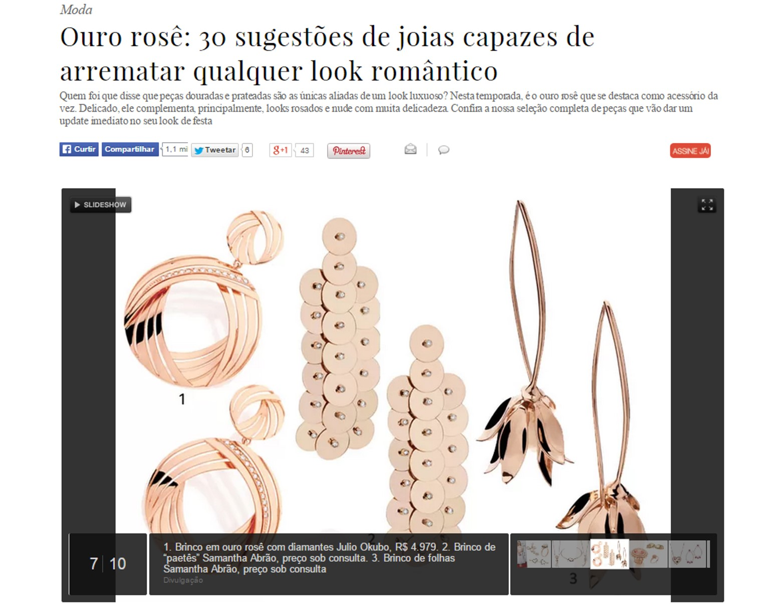 27/02/2015 | Site Marie Claire