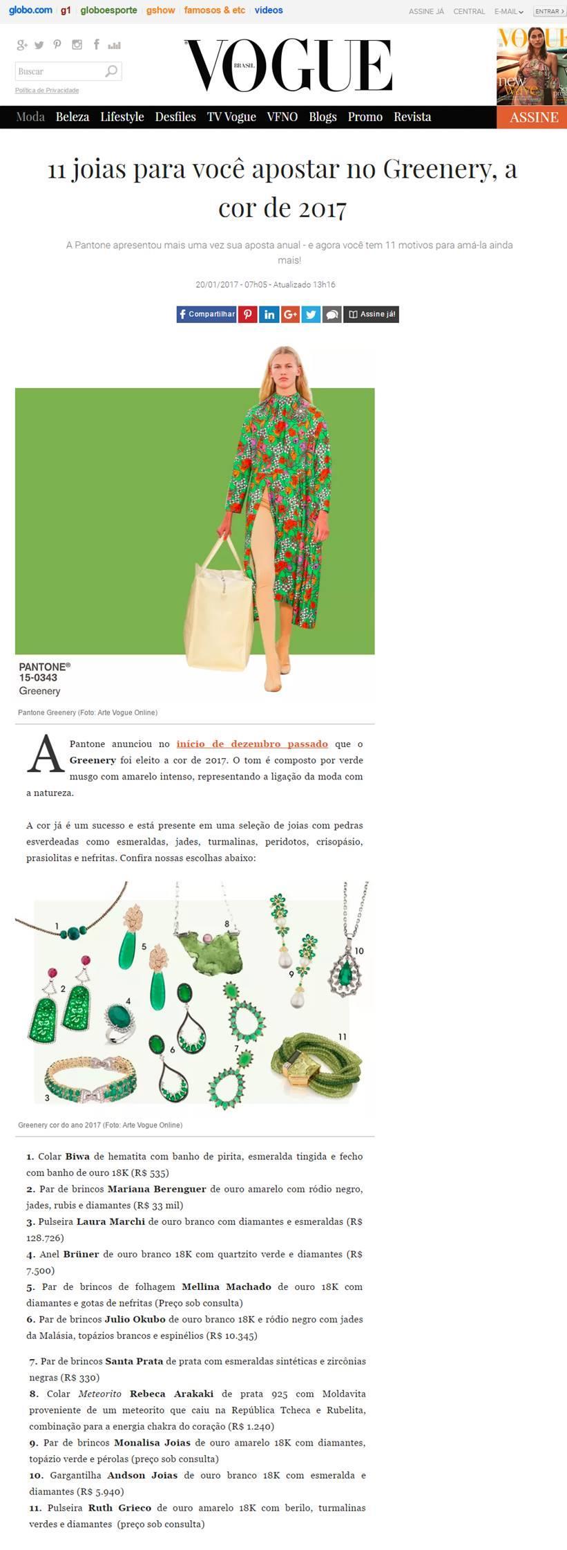20.01.17 | Vogue Online