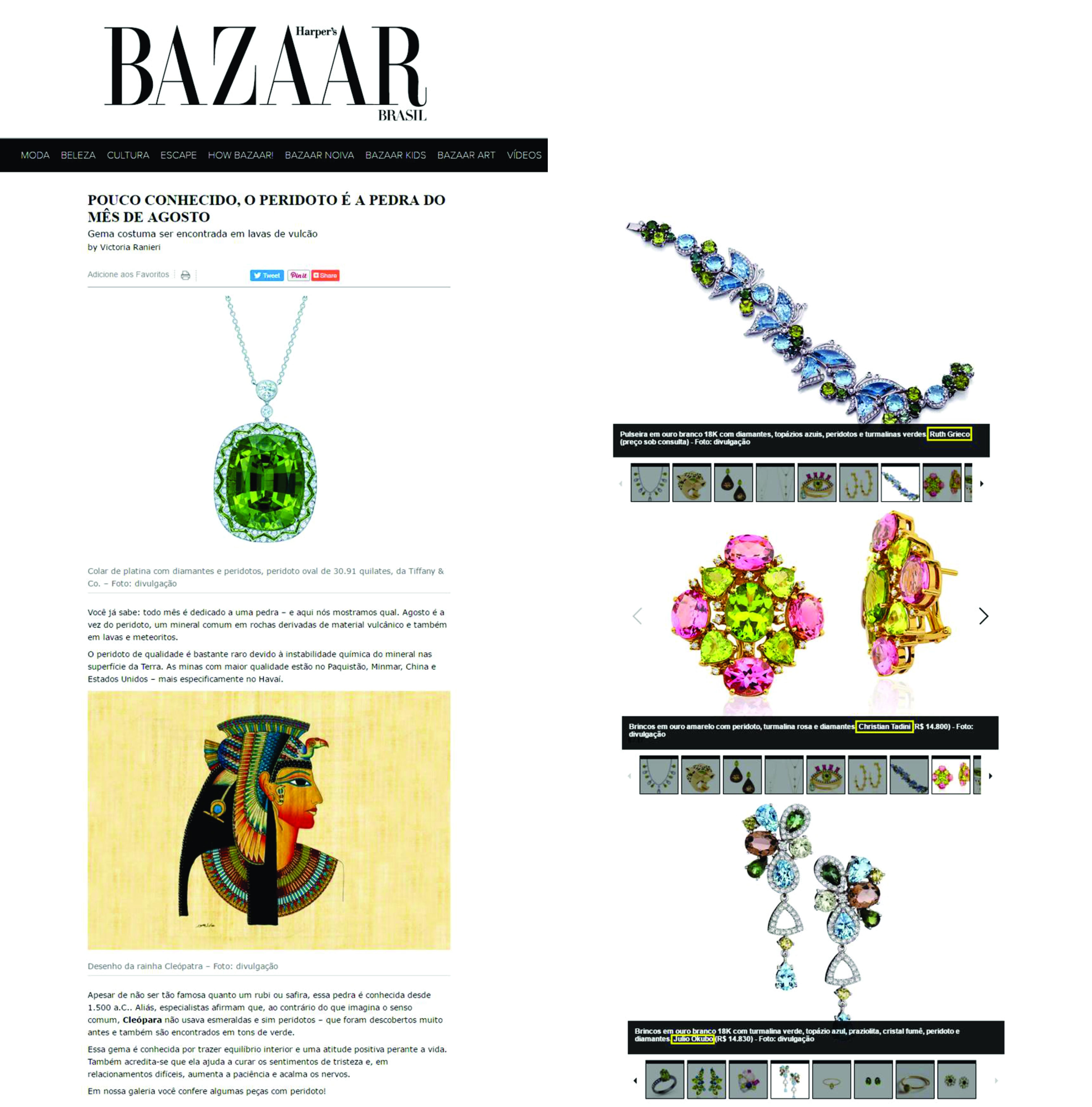 02/08/16 | Harper's Bazaar Online