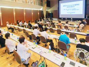 日韓トンネル推進三重県民会議 役員研修会にて約60名の有識者にピースロード三重PR