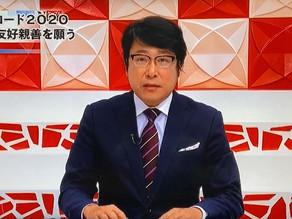 鈴鹿市 ピースロード三重 白子港にてTV初取材を受ける