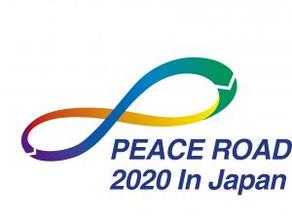 朝鮮戦争勃発70年の日 平和への思い新たに PEACE ROAD 2020 in Japan 中央実行委員会発足