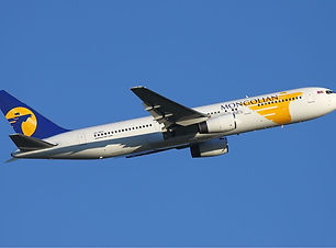 1200px-Mongolian_Airlines_Boeing_767_Kus