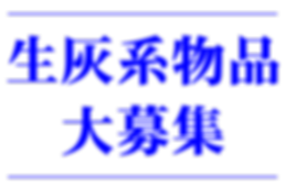 回憶-0-05.png
