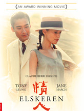 L'Amant / The Lover I 1992 I DVD