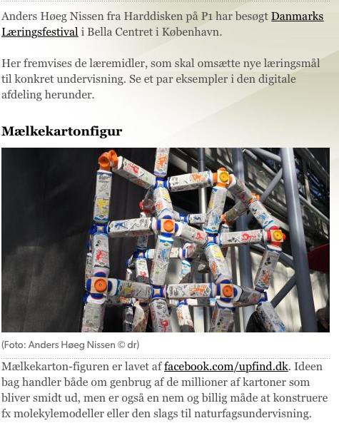 ANDERS HØEG PÅ DR SIGER