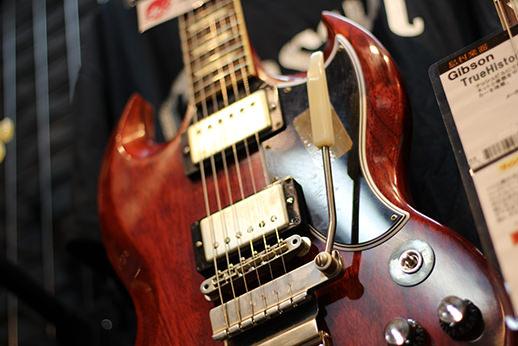 GuitarFesta