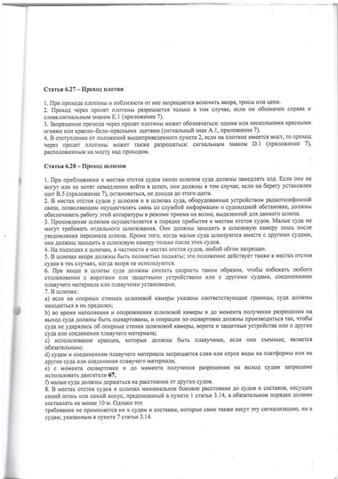 1. (21).jpg