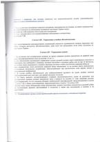1. (9).jpg