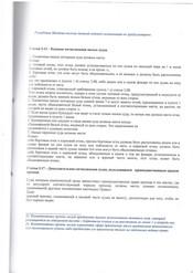1. (14).jpg