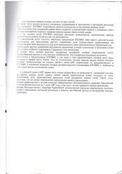 1. (3).jpg