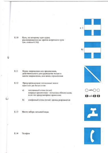 1. (49).jpg