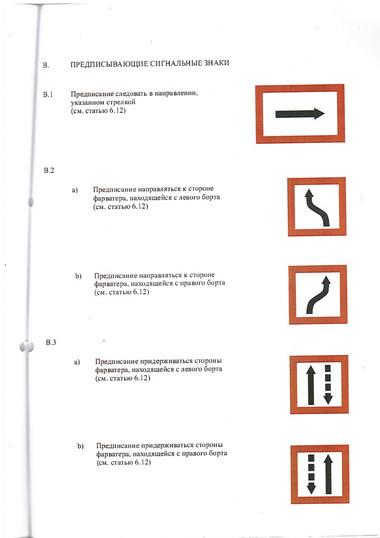 1. (39).jpg