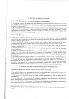 1. (20).jpg