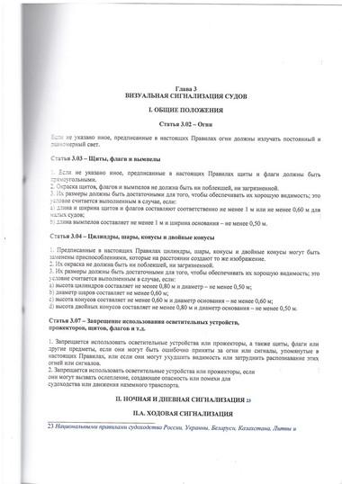 1. (13).jpg