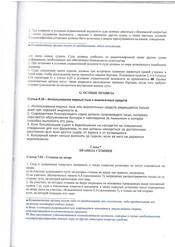 1. (23).jpg