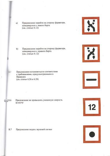 1. (40).jpg