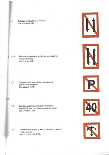 1. (35).jpg