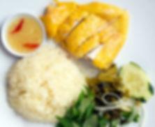 Vietnamese rice with chicken com ga at Bolsa Vietnamese Restaurant Fresh asian food in San Diego