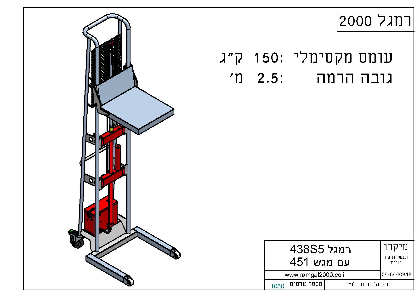 98-10438S5
