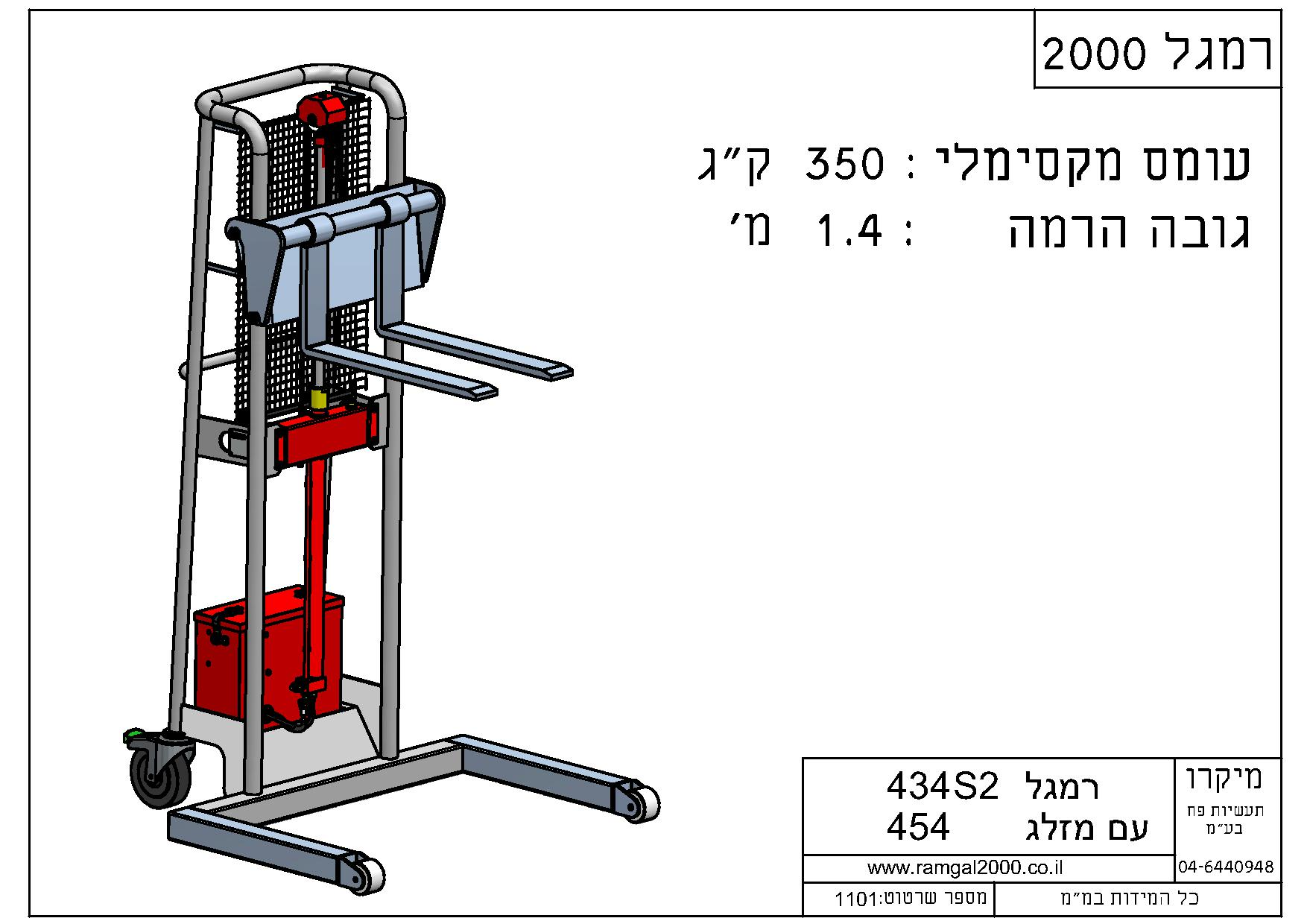 98-10434S2