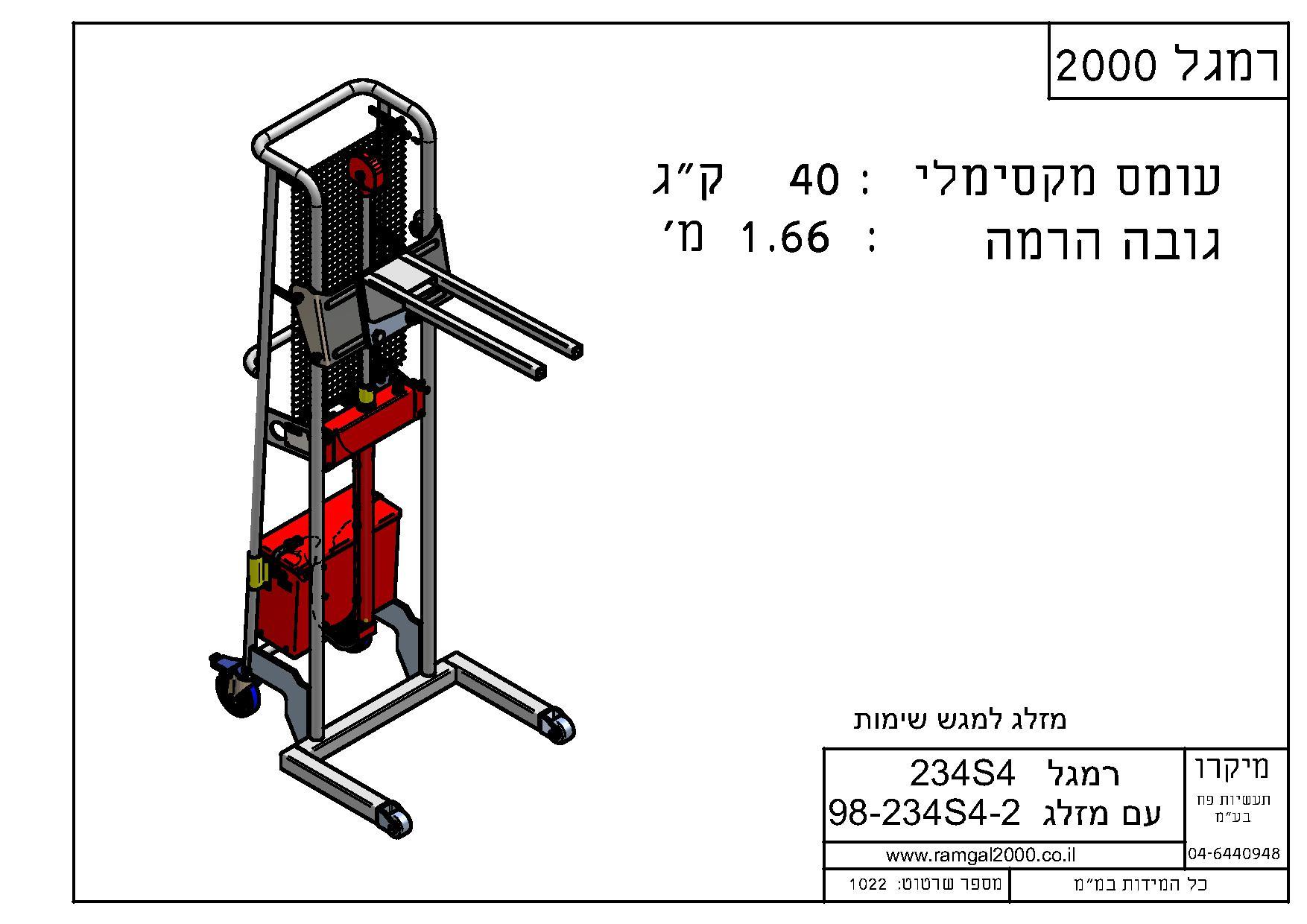98-10234S4