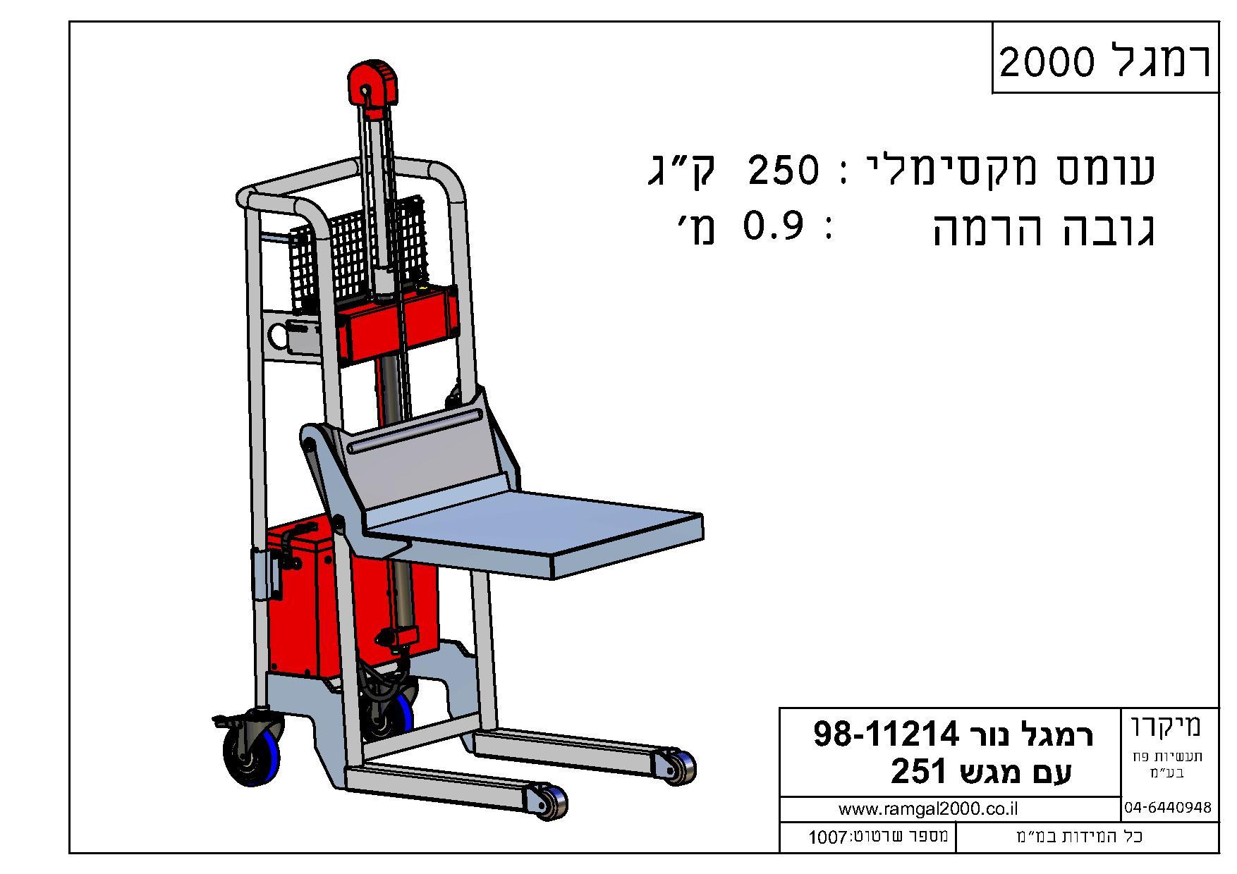 98-11214