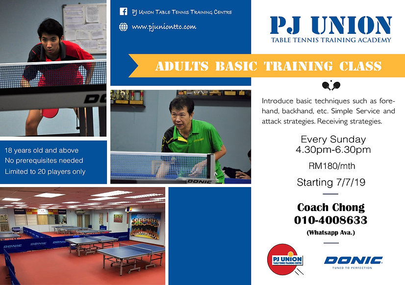 PJ Union Adults Academy.jpg