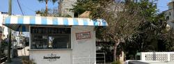 La Postal coffeshop outside