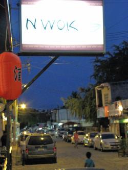 N'Wok Bucerias
