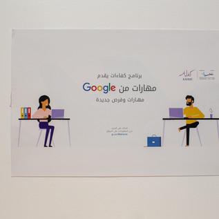 Google Event-247.jpg