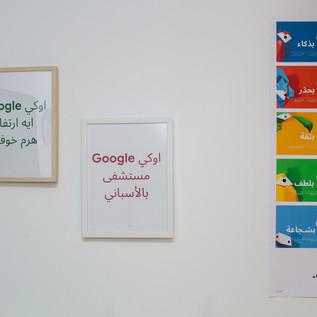 Google Event-242.jpg