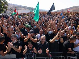 Israel destinará € 8 bilhões para reduzir desigualdade na minoria árabe