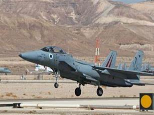Israel recebe exercício militar aéreo